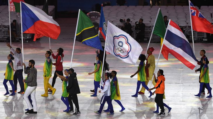 Flag bearers of delegations parade during the closing ceremony of the Rio 2016 Olympic Games at the Maracana stadium in Rio de Janeiro on August 21, 2016. / AFP PHOTO / GOH Chai Hin