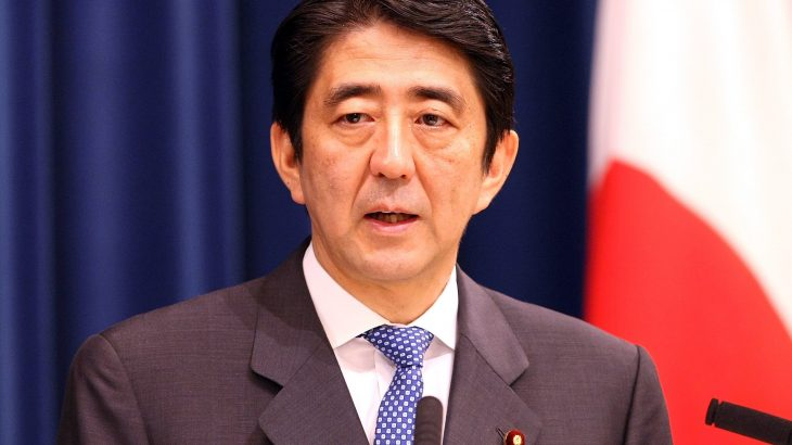 TOKYO - SEPTEMBER 12: Japanese Prime Minister Shinzo Abe speaks during a press conference at his official residence on September 12, 2007 in Tokyo, Japan. Abe announced his resignation as Japanese Prime Minister, less than a year after first taking the post. (Photo by Koichi Kamoshida/Getty Images)