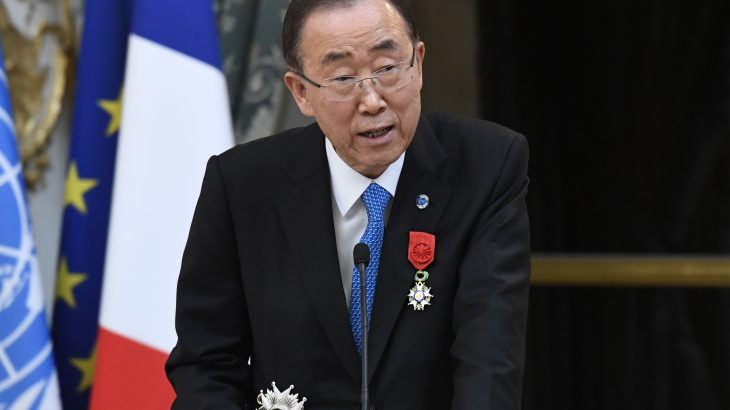 UN Secretary General Ban Ki-moon delivers a speech after being awarded with the Legion of Honour (Legion d'Honneur) by the French president at the Elysee Presidential Palace in Paris on November 17, 2016. / AFP PHOTO / POOL / BERTRAND GUAY